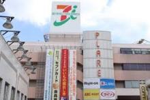 JR松戸駅東口直結イトーヨーカドーの中だからとっても便利♪お子様の授業中に、お母様はお買い物もできちゃいます。教室はイトーヨーカドー3階です♪