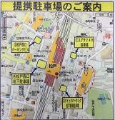 松戸教室提携駐車場のご案内